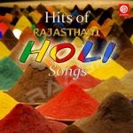 Hits Of Rajasthani Holi Songs
