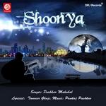 Shoonya songs