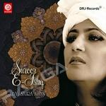 Suroor E Ishq (Suffi) songs