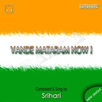Vande Mataram Now songs