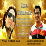 Hindustan songs