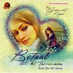 Betaab Dil Ki Tammana songs