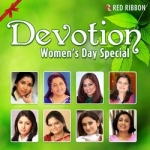 Devotion - Women's Day Special songs
