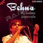 Behna songs