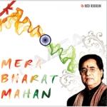 Mera Bharat Mahan songs
