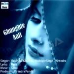 Ghunghte Aali songs