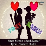 Bablu Pinky songs
