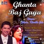 Ghanta Baj Gaya songs