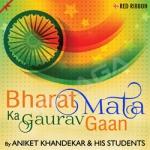 Bharat Mata Ka Gaurav Gaan songs