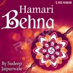 Hamari Behna songs