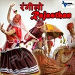 Rangeelo Rajasthan songs