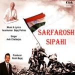Sarfarosh Sipahi songs