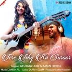 Tere Ishq Ka Suroor songs