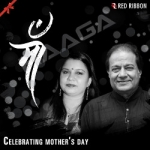 Maa - Celebrating Mother's Day