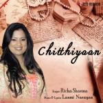 Chitthiyaan