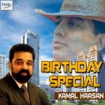 Birthday Special Kamal Haasan