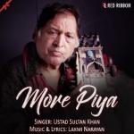 More Piya songs