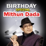 Birthday Special - Mithun Dada songs