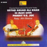 Sarod And Violin