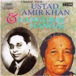 Classical Vocal Ustad Amir Khan & Gangubai Hangal songs