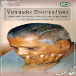Classical Vocal By Vishmadev Chatterjee