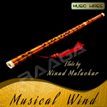 Musical Wind (Instrumental) songs