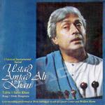 Classical Instrumental - Sarod