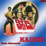 Kaidhi songs