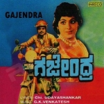 Gajendra songs