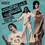 Oorvasi Neene Nanna Preyasi songs