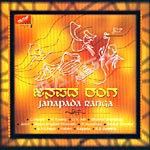 Janapada Ranga songs