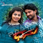 Dhanu songs