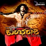 Kumbha Raashi songs