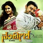 Nandheesha songs