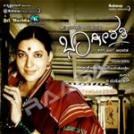 Bhageerathi songs