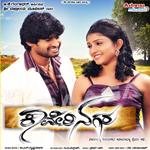 Kaveri Nagara songs