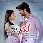 Janu - Story & Dialogues songs