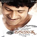 Paramathma - Story & Dialogues story & dialogue