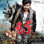 Shiva - Story & Dialogues songs