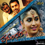 Vasundara songs