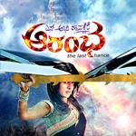 Aarambha songs