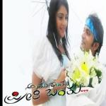 Anthu Inthu Preethi Banthu songs
