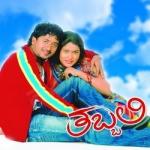 Thabbali songs
