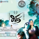 Riktha songs