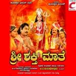 Sri Shakthi Maathe songs