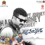 Happy Journey songs