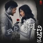 Kathah Vichitrah songs