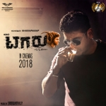 Tagaru songs