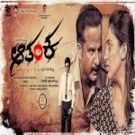 Aathanka songs