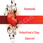 Valentine's Day Special songs